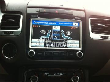 Установка штатного головного устройства в VW Touareg 2012